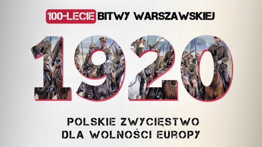 W imieniu Muzeum Regionalnego w Opocznie, zapraszamy wszystkich Państwa w sobotę 15-go sierpnia o 13:00 na Plac Zamkowy.