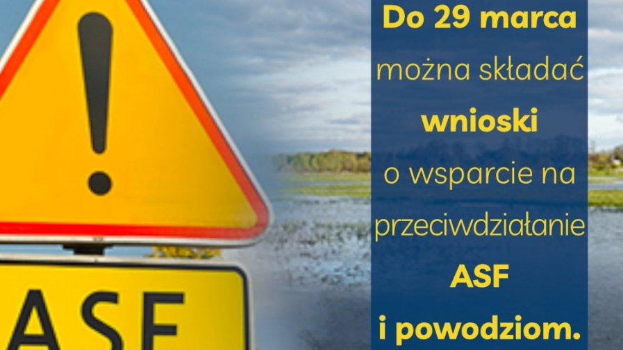 Więcej czasu na złożenie wniosku o dofinansowanie na inwestycje chroniące przed ASF lub powodzią