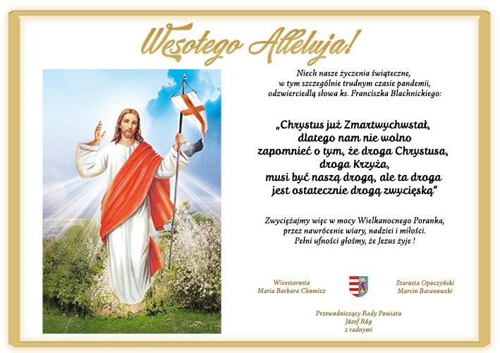 Życzenia świąteczne od władz Powiatu Opoczyńskiego